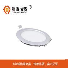 【杭州LED厂家直销】18W led超薄圆形面板灯-厨卫灯 外贸品质
