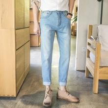 原创男装 男士牛仔裤夏季薄款 ?#38556;?#20061;分哈伦男 修身小脚一件代发