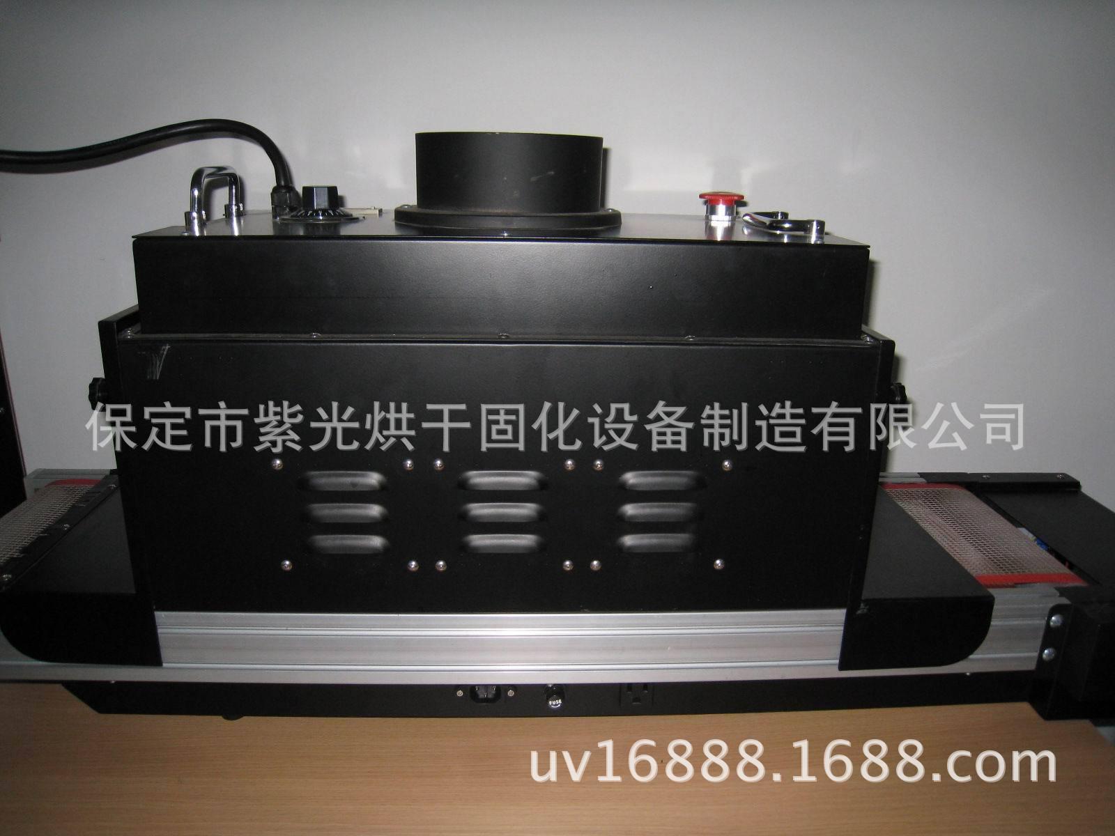 小型uv固化机_手提式uv机手提式固化机小型uv固化机
