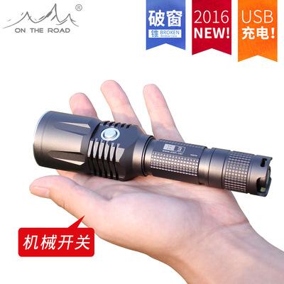 在路上X3 USB直充电手电筒迷你强光手电筒远射可充电户外超亮防水