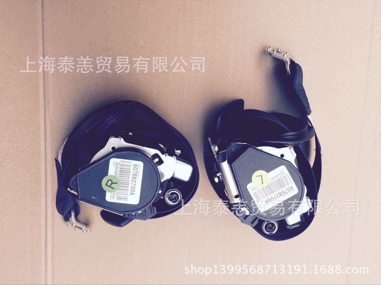 大众高尔夫6安全带总成,保险带总成,原装全新,5K0857705/706