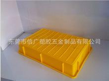 供应厦门 塑料制品 厂价销售 2#塑料方盘 食品周转箱 浅盘 零件盘