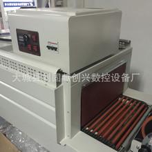 贵州塑料玩具热收缩封口机 二合一封切包装机水果封切机收缩机