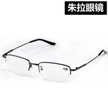 2020新款近视镜成品男士半框记忆眼镜时尚金属高度数超轻