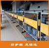 长沙电厂安全围栏 长沙电厂检修安全栅栏 带双面LOGO板 可移动