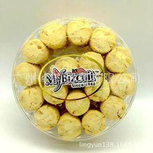 马来西亚进口麦比客香脆果仁曲奇饼干200克*24盒 可两味混批