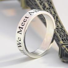 925银名字戒指定制手工DIY刻字戒指韩版情侣指环创意礼物一件代发
