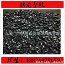 园林石工艺品CB2265-226568