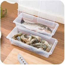 厨房长方形冰箱沥水保鲜盒塑料水果盒子食品密封冷冻收纳盒