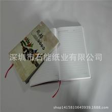 深圳石頭紙廠家直銷石頭紙 防水防油 特種合成紙