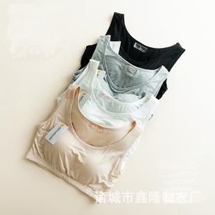 Modal women's bra with bra pad cup half-length camisole half bra tube top yoga sports factory direct sales