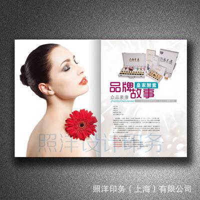 供应宣传册样本画册设计及图册印刷