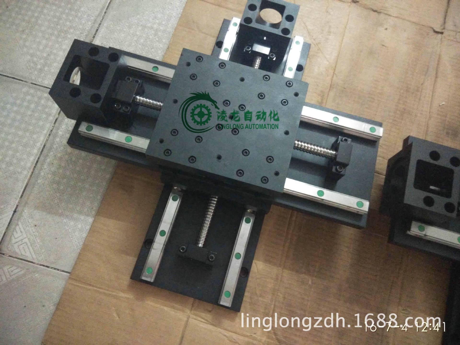 精密手动滑台 精密机构滑台 数控滑台 自动化设备配套滑台