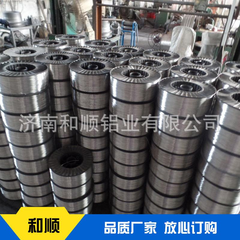 大量供应5050铝线国标拉伸铝线耐用喷涂铝线