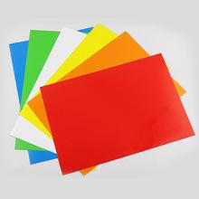 劲牌彩色A4防水不干胶合成纸 激光打印撕不烂标签贴纸 30张/包