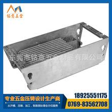 铝合金压铸加工厂生产供应  铝合金压铸 家电压铸