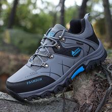 跨境外貿秋冬新款大碼登山鞋男士加絨保暖防水防滑耐磨戶外運動鞋