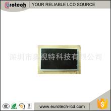 原廠夏普6.5寸400*240車載顯示屏LQ065T9BR54U/53U/55U