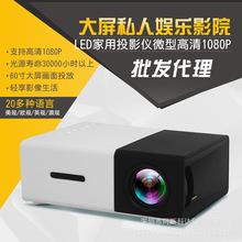 投影机yg300 LED家用高清投影仪微型高清1080P  内置电池黑?#21672;? class=