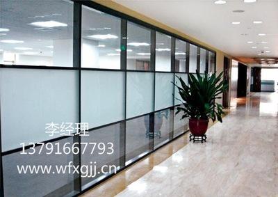 供应山东高隔断 办公室装修高隔墙 玻璃隔断 铝合金隔断
