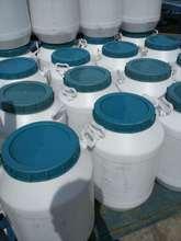 現貨 聚醚2020 2040 高效消泡發泡劑 高濃低泡沫消泡發泡劑
