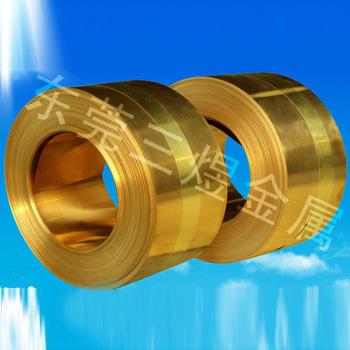供应黄铜带H62/H65  快速交付品质保证
