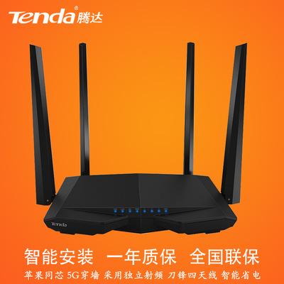 腾达1200M千兆无线路由器家用穿墙高速wifi 5G双频穿墙王光纤ac6