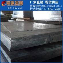 供应铝合金1035纯铝板1035纯铝管1035纯铝棒