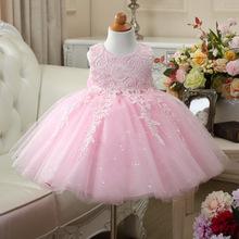 韓版兒童禮服裙高檔公主金色蕾絲女童連衣裙夏花童表演背心蓬蓬公