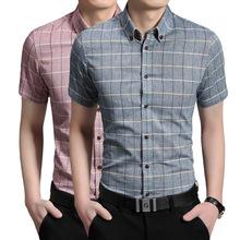 夏装新款时尚格子男士韩版休闲短袖衬衫棉修身商务衬衫