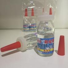 塑料箱2475B3E-247