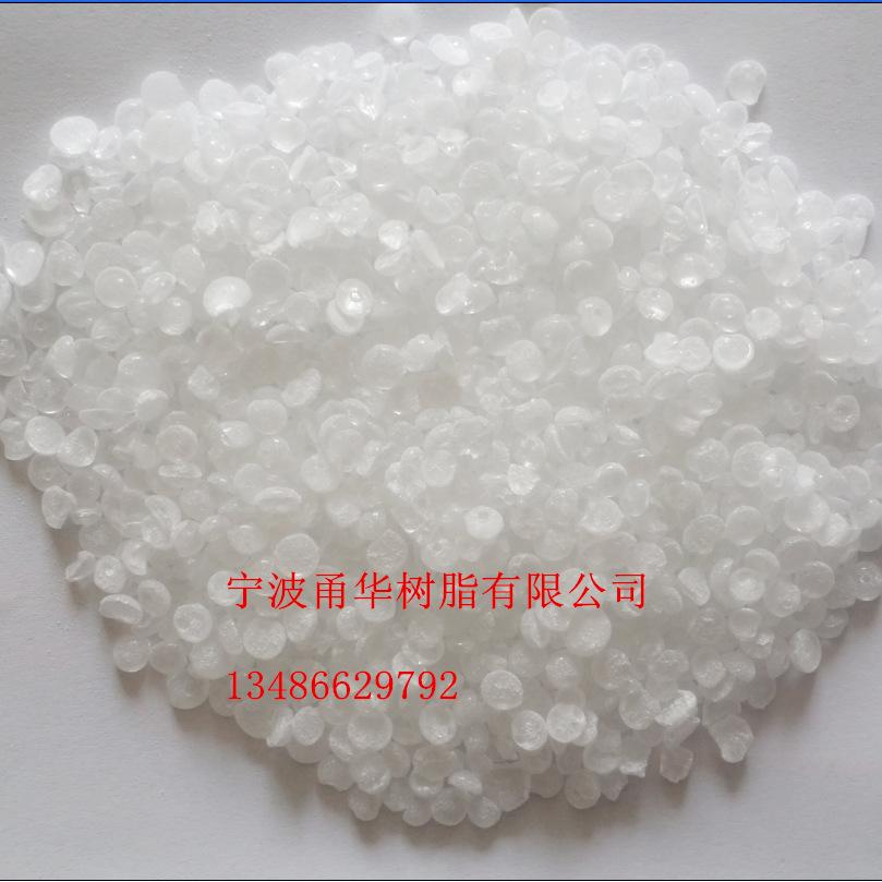现货低价供应浙江地区 C5/C9石油树脂氢化石油树脂