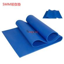 瑜珈垫pvc5mm环保运动垫健身瑜珈防滑仰卧起坐垫防滑毯子