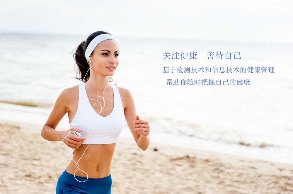 清华同方人体成分分析仪BCA-1A脂肪含量测量仪健身房body