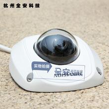 海康威視DS-2CD2510F 130萬日夜型防水防暴迷你半球網絡攝像機