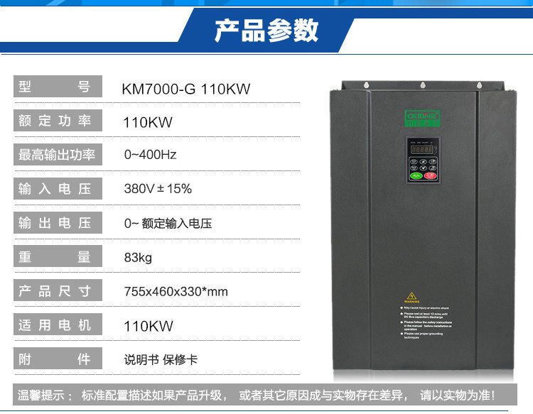 110kw_副本
