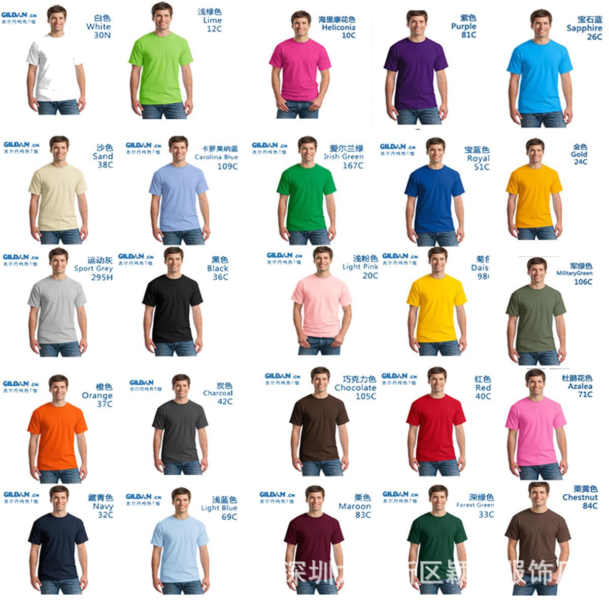 GILDAN吉爾丹76000男款進口圓領廣告文化T恤衫印花潮定制批發定制