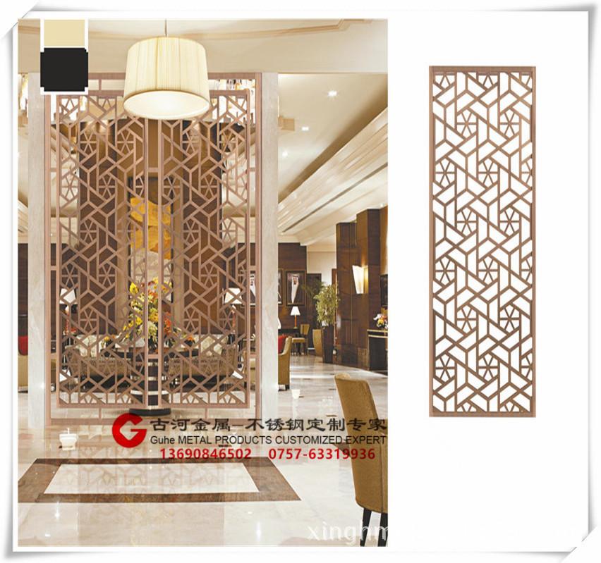 日式客厅不锈钢屏风 隔断时尚 玄关帘子 挂式屏风
