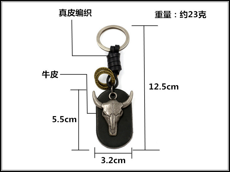 Accessories Bull Head Alloy Leather Keychain Retro Men's Leather Keychain Small Gift NHHM194436