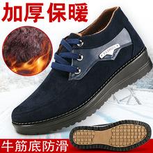御福德老北京布鞋冬季中老年男鞋爸爸中年加绒保暖防滑棉鞋DX108