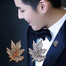 速賣通許愿楓葉奢華水晶領針女 韓國時尚簡約衣領領飾領扣小胸針