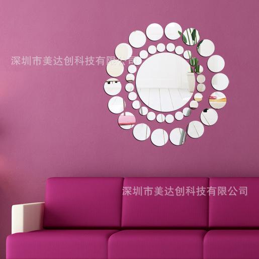速卖通爆款圆圈太阳墙贴 亚克力镜面贴 家居装饰背景墙