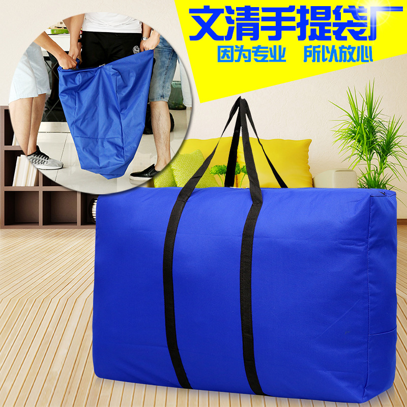 Thickened Oxford Cloth Duffel Bag Large Capacity Quilt Storage Box Clothing Finishing Bag Woven Bag