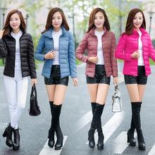 产地货源韩国羽绒棉服女短款女大码棉衣女装修身显瘦轻薄棉袄批发