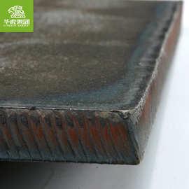 华虎集团 日本 WEL-TEN AR500E熔结构造用强度钢板