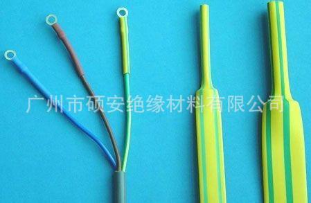 【超值低价】使用温度-55℃~125℃黄绿双色地线标示热缩套管