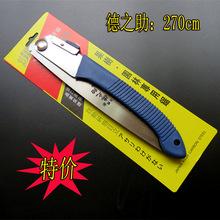厂家批发德之助270手锯户外 果树锯 手板锯 临沂五金工具 折叠锯