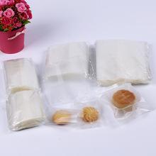 半透明磨砂烘焙包装机封袋 马卡龙月饼袋 茶叶袋 曲奇饼干封口袋