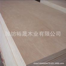 工厂出售库存板6mm厚胶合板双贴松木面皮