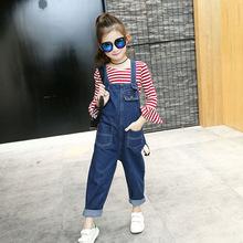 2020秋新款女童中大童韩版甜美荷叶袖打底衫牛仔背带裤套装代发